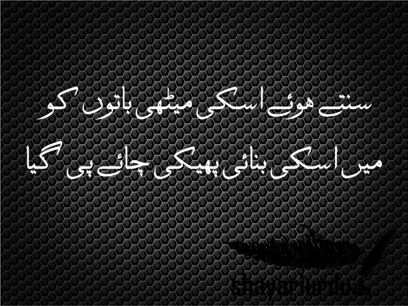 funny urdu poetry