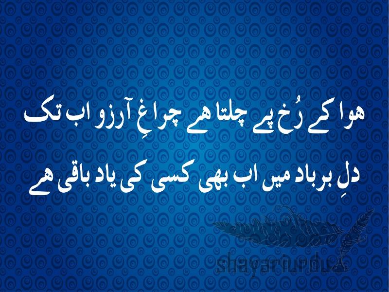 dil shayari yaad poetry