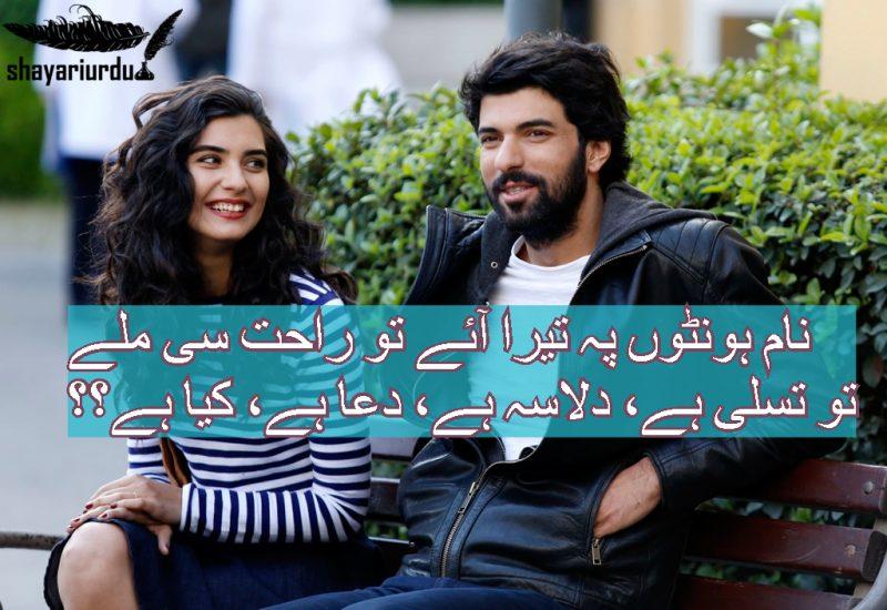 dua shayari in urdu
