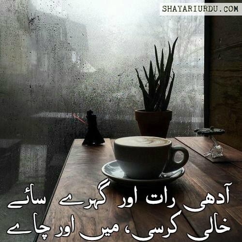 chai shayari