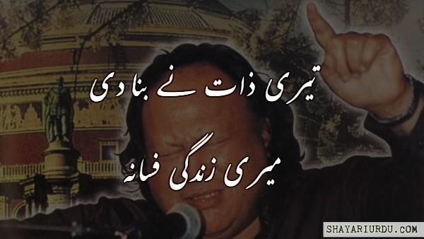 nfak poetry