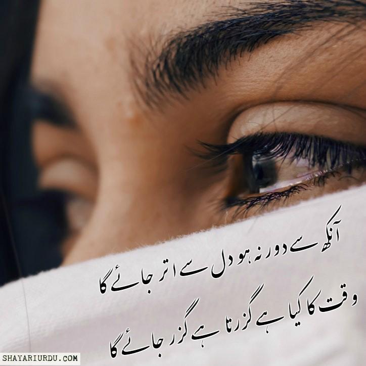 ahmadfarazpoetry