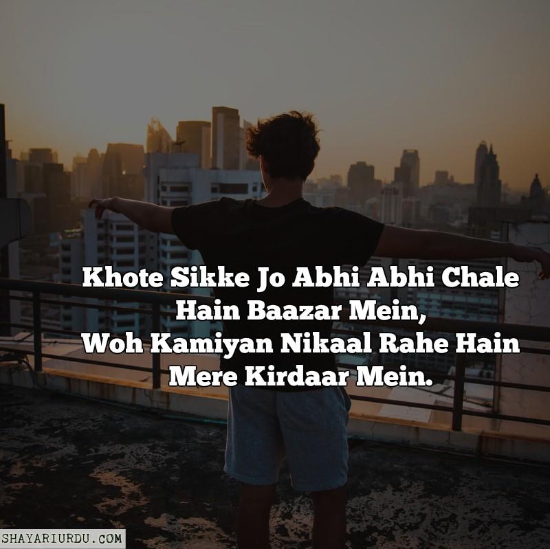 attitudeshayari