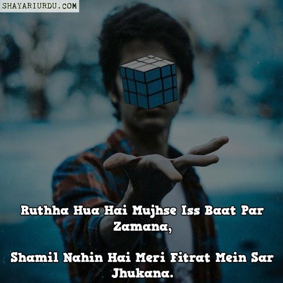 attitudeshayari22