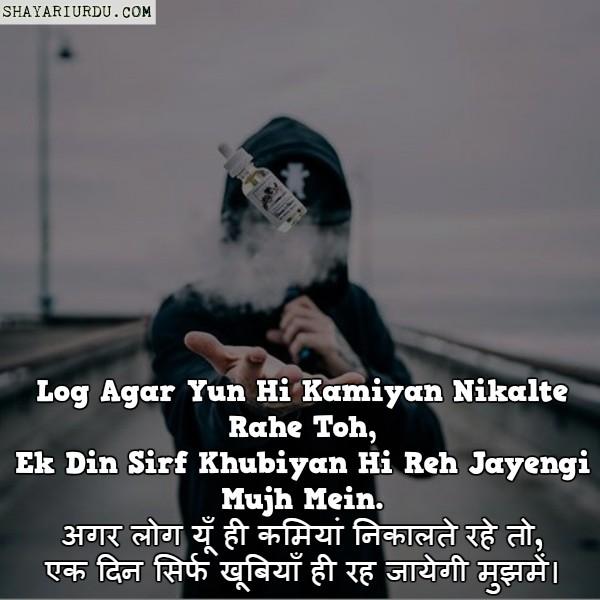 Boy Shayari - Boys Attitude Shayari - Sad boy Shayari