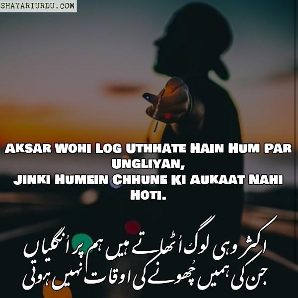 attitudeshayari24
