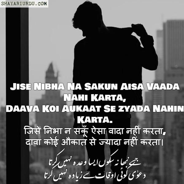 attitudeshayari27