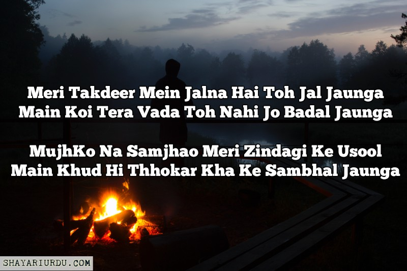 attitudeshayari3