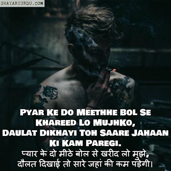 attitudeshayari30