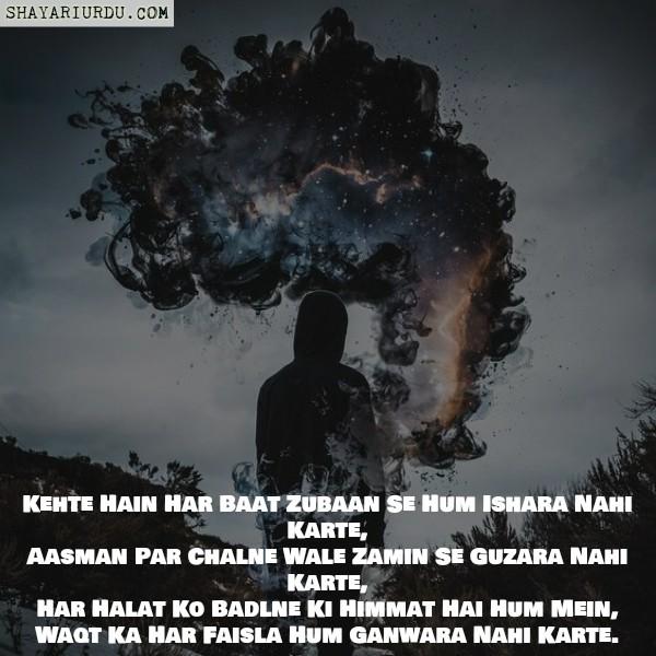 attitudeshayari31