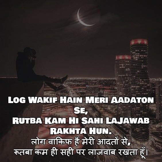 attitudeshayari32
