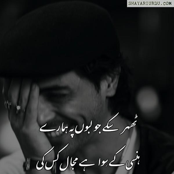 attitudeshayari34