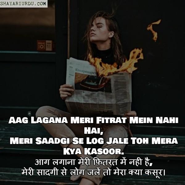 attitudeshayari36