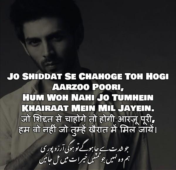 attitudeshayari37
