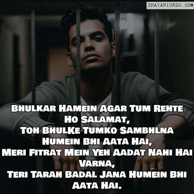attitudeshayari4