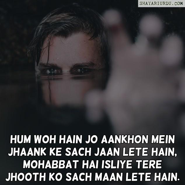 attitudeshayari5