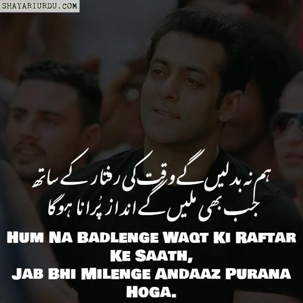 attitudeshayari40