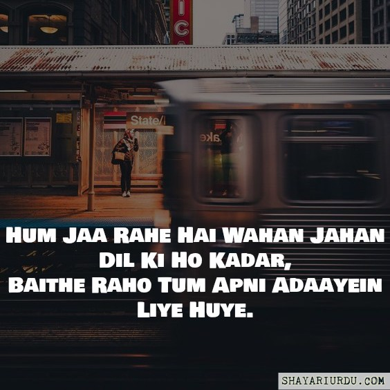 Ada Poetry - Ada Poetry in Urdu - Ada Shayari
