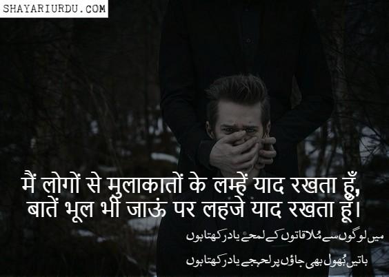 attitudeshayari64